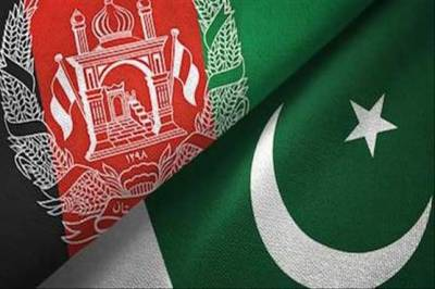 Afghanistan - Pakistan Action Plan for Peace high level meetings held in Kabul