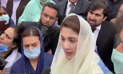 Maryam Nawaz Sharif lashes out at General (R) Asim Saleem Bajwa over alleged offshore assets