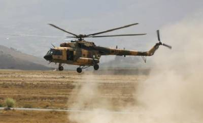 Military Helicopter MI 17 crashed