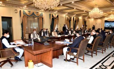 PM Imran Khan takes multiple important decisions during federal cabinet meeting