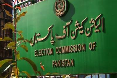 ECP hold important meeting regarding conduct of local bodies elections