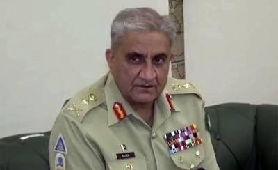 'Not lack of Resources but Right Priorities' COAS Bajwa on Karachi fiasco