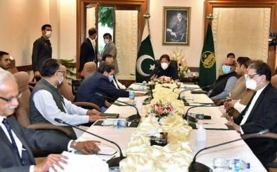 Ravi Riverfront Urban Development Project: PM Imran Khan gives important instructions