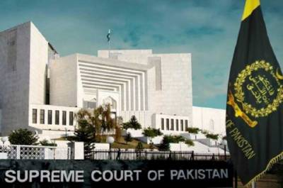 Supreme Court announces verdict in petition of federal government against SHC in Sugar Inquiry Commission case
