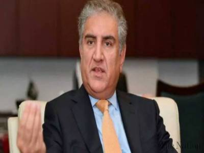 While strongly supporting Beijing, Pakistan FM Shah Mehmood Qureshi mocks India over conflict with China