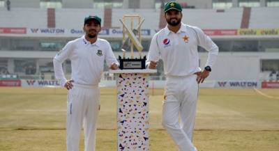 Another good news likely for cricket fans in Pakistan