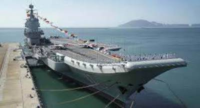 China's first indigenous built Aircraft Carrier Shandong sets out for Military Drills challenging America