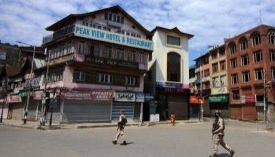 India faces blow from the UN over Occupied Kashmir
