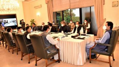 PM Imran Khan chairs high level meeting over Karachi Transformation Plan