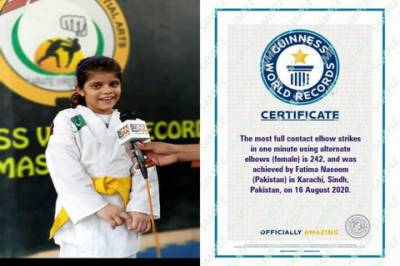 7 years old Pakistani girl Fatima Naseem defeats Indian counterpart to clinch Guinness Book of World Record