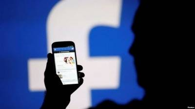 Facebook launches new feature in Pakistan