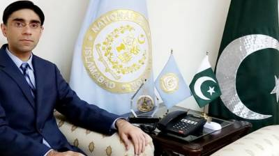 Pakistan NSA Moeed Yousaf held important meeting with US Congress expert group in Islamabad
