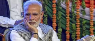 Indian PM Modi decides to remove Urdu as sole official language