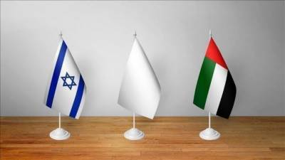 New developments reported over the Israeli - UAE diplomatic Relations