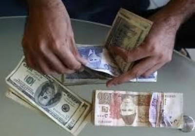 Pakistani Rupee registers yet another increase against the US dollar