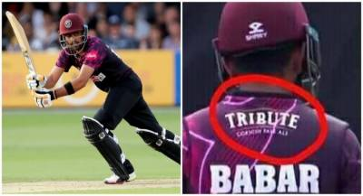 Pakistani skipper Babar Azam sparks a new controversy over his shirt logo