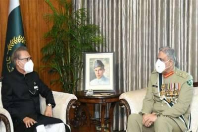 COAS General Qamar Bajwa meets President Dr Arif Alvi