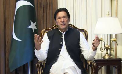 PM Imran Khan's message to the Nation on defence day