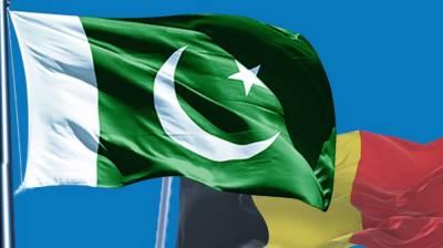 Belgium vows to make big investment in Pakistan