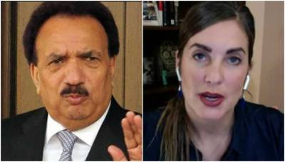 Former Interior Minister Rehman Malik takes Cynthia Ritchie case to Supreme Court