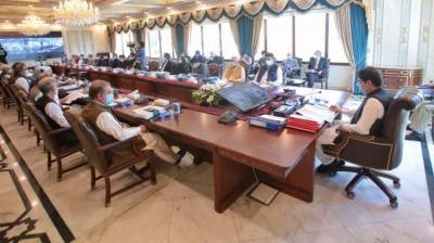 Important decisions taken in Federal Cabinet meeting in Islamabad