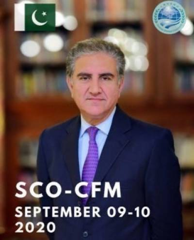 Pakistan FM Shah Mehmood Qureshi to attend crucial meeting of SCO Council of Foreign Ministers