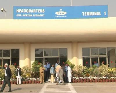 Civil Aviation Authority sacked three officers over fake licences issue