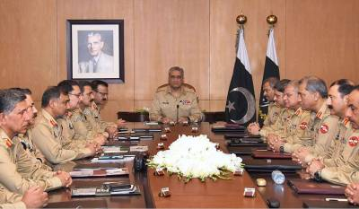 COAS General Qamar Bajwa warns against 5th generation warfare launched by enemy