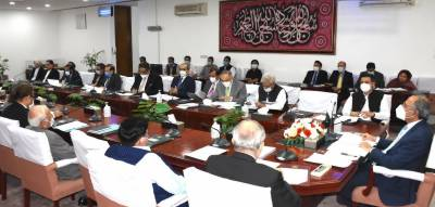Important decisions taken in the meeting of the Economic Coordination Committee