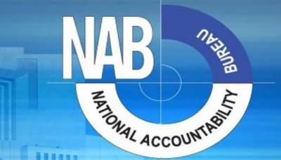 NAB makes huge recovery worth Rs 23 billion in a single case