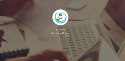 Pakistan Citizen Portal web service launched