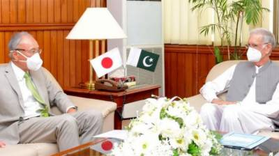 Pakistan offers Japan to join CPEC