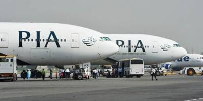PIA further reduces fares for domestic and international flights