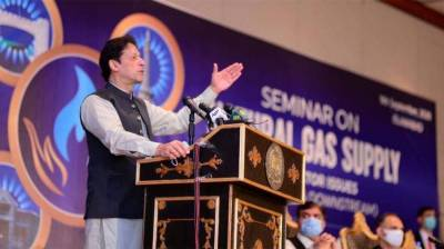 PM Imran Khan directs roadmap to steer country out of gas crisis