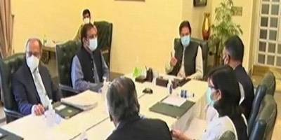 PM Imran Khan held important meeting with the top UNDP officials