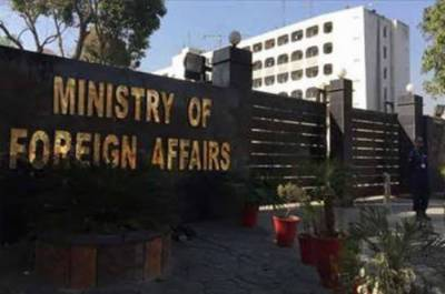 Pakistan Foreign Office lodges strong protest with senior Indian diplomat in Islamabad