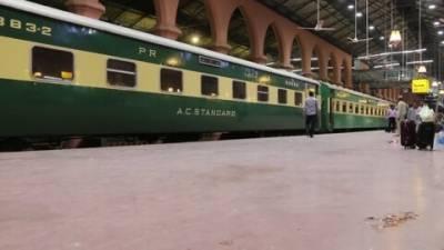 Pakistan Railways seek tender for $6.8 billion ML - 1 Project