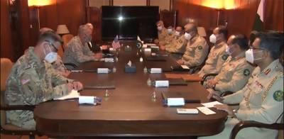 COAS General Qamar Bajwa held important meeting with the US CENTCOM General McKenzie