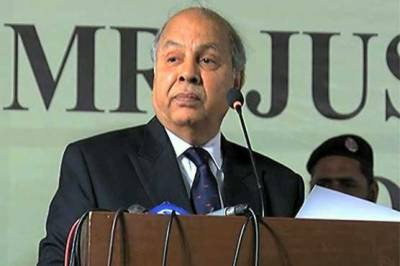 CJP Justice Gulzar Ahmed address on opening ceremony of New Judicial Year 2020 - 21
