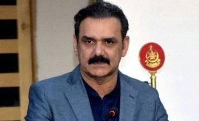 CPEC Authority Chairman reveals important development over Rashkai SEZ