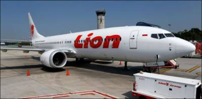 International Airlines resume flight operations for Pakistan