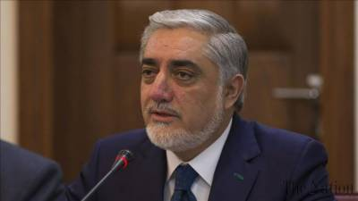 New developments Reported over Intra Afghan peace talks
