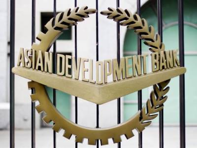 ADB forecast for the Pakistan economic recovery in FY 2021