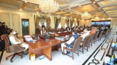 Federal Cabinet takes important decisions over multiple issues