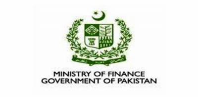 Finance Ministry released Rs 73 billion for development projects across the country