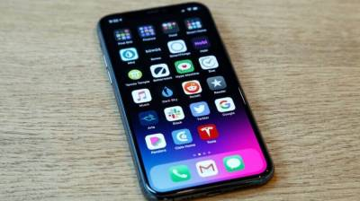 New features for Apple iPhone 12 revealed