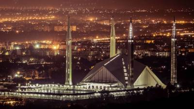 Top International Investor makes $1.5 billion real estate investment in Islamabad