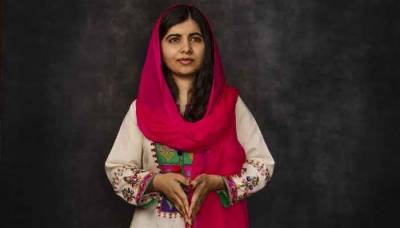 yet another achievement for Pakistani Malala Yousafzai