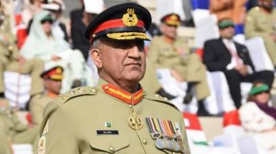 COAS General Qamar Bajwa inaugurates Burraq Combat Skills Training Complex for Pakistan Military