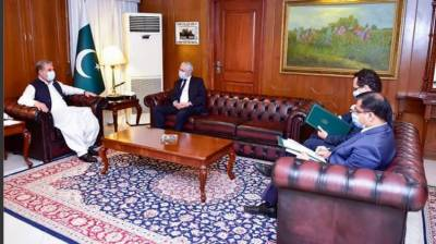 Egyptian Ambassador vow to enhance bilateral ties with Pakistan